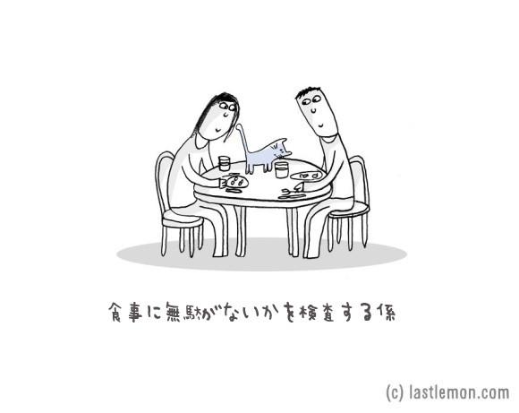 17_e0