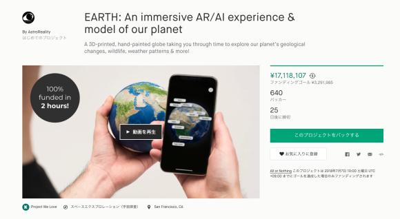 earth0_e