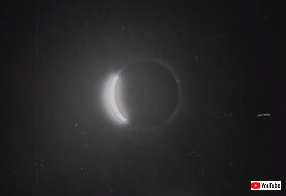 知られている記録の中で最も古い、世界で初めて撮影されたとされる皆既日食動画
