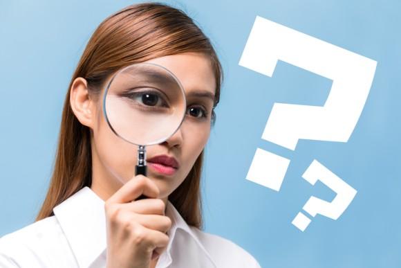 何問正解できる?アメリカで行われている科学的知識に関する10の問題(11か国の正解率付き:日本も含む)