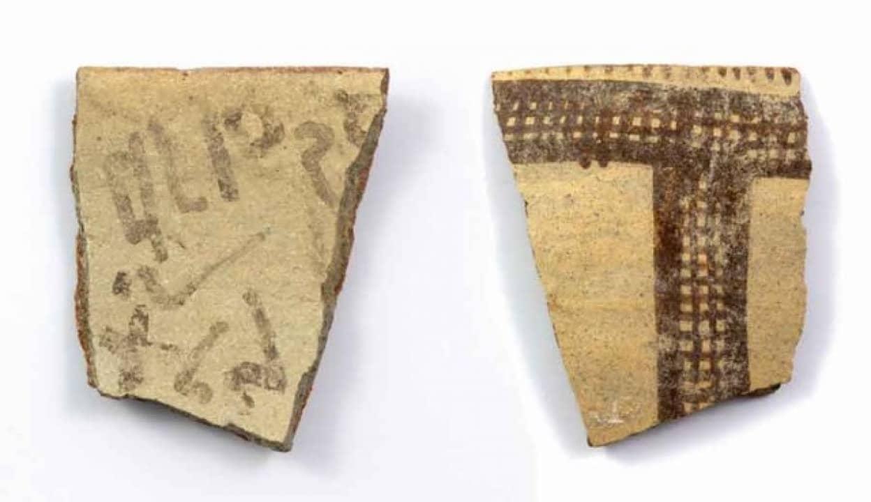 アルファベットの「ミッシングリンク」を解き明かす古代の碑文が発見される<br>