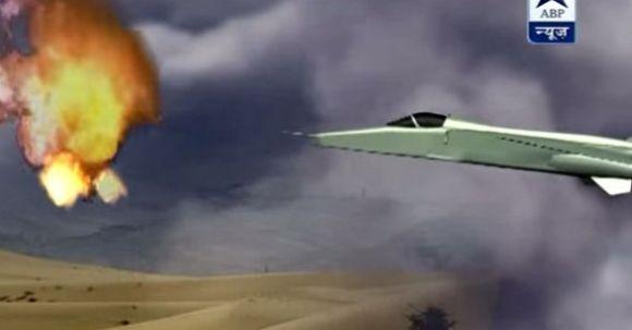 インド空軍が未確認飛行物体を撃墜しただと?落下地点には謎の金属片が。