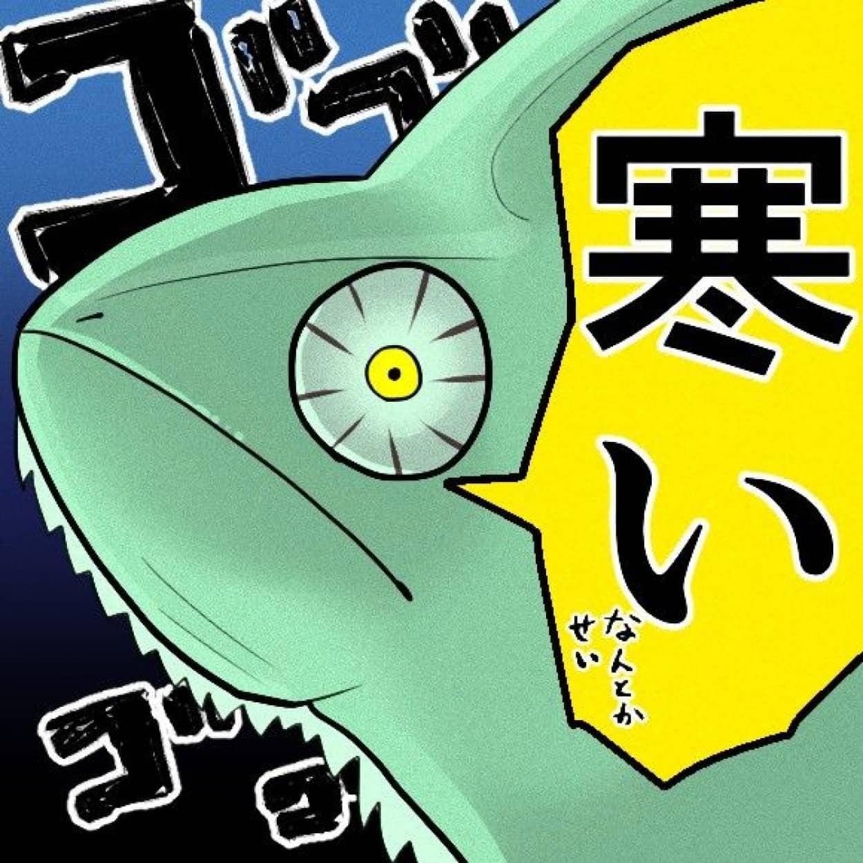 3話トップ画載せる用_e