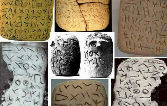 起源のわからない、世界10の謎の遺物(アーティファクト)