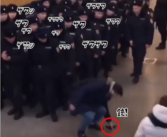 じゅ、銃!?士官候補生らが並んでいる横で普通に銃を落とした男性