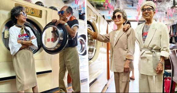 コインランドリー店経営の老夫婦、客の忘れた服をコーデしてインスタにアップ、人気モデルに(台湾)