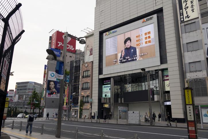 活動自粛した東京