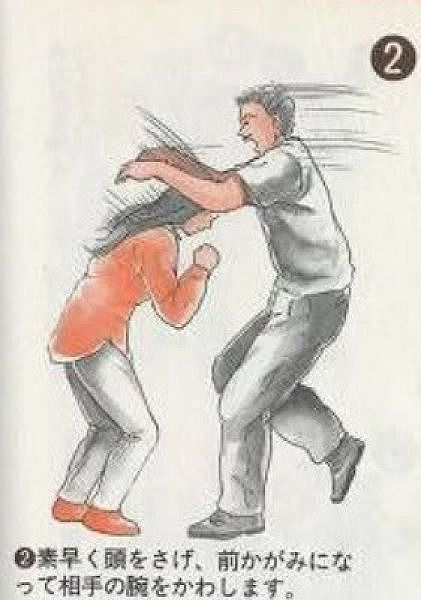 asian_self_defense_640_02