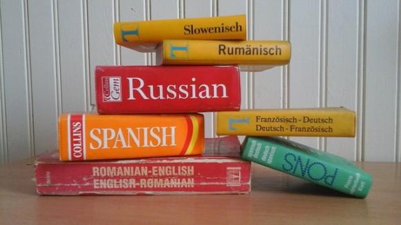 dictionary-2317654_640_e