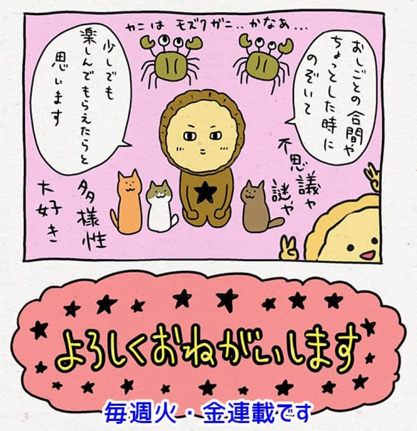 JPEGイメージ 10