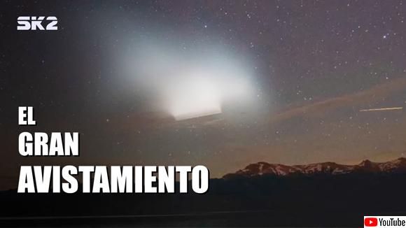 アルゼンチンで謎の発光物体が目撃