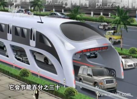 chinese-bus
