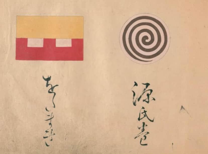 wagashi4