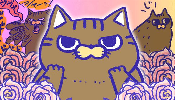 アレな生態系日常漫画「いぶかればいぶかろう」第39回:わがままボディな猫、ちくわさんの日常