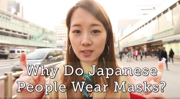 「日本人ってさ、どうして外でマスクをつけてるの?」海外サイトがその理由を街頭インタビューで探ってみた。