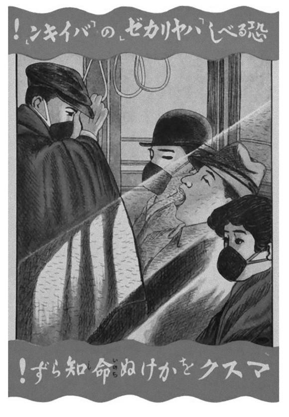 As lições que não aprendemos com a gripe espanhola de 1918 3