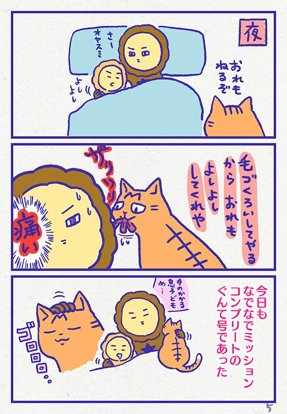 ib3405