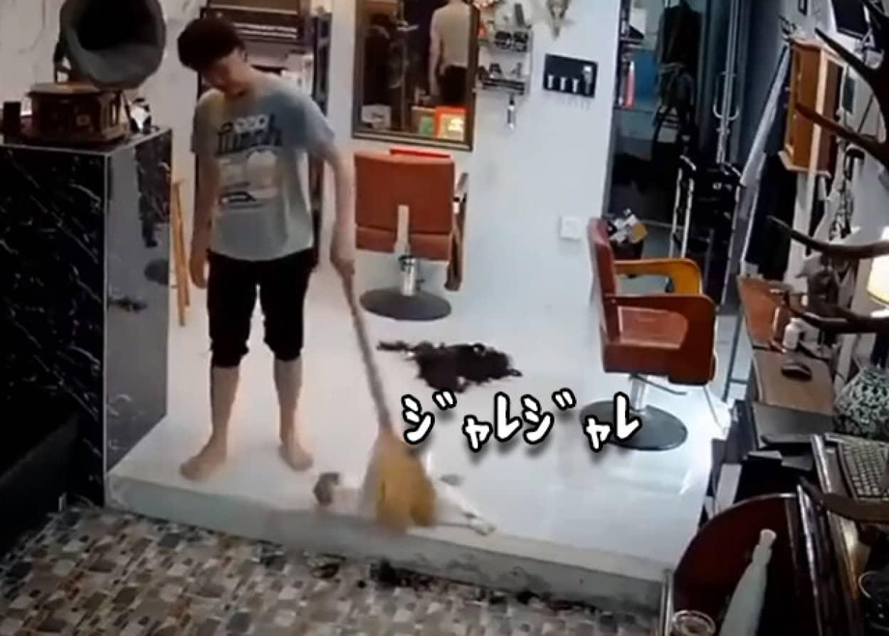 美容室のスタッフの掃除が遅い理由。犯人はアイツだった!