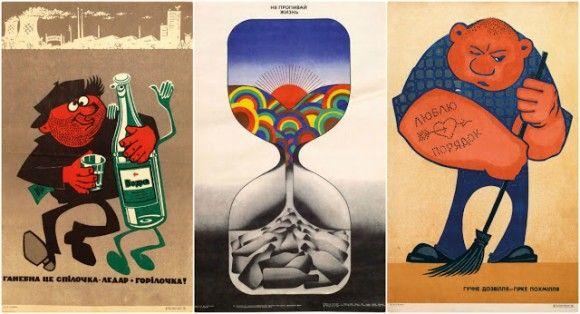 「国民たちよ、ウォッカは水じゃない」1970~80年代のロシアで配布されていた、ユニークな飲酒制限ポスター