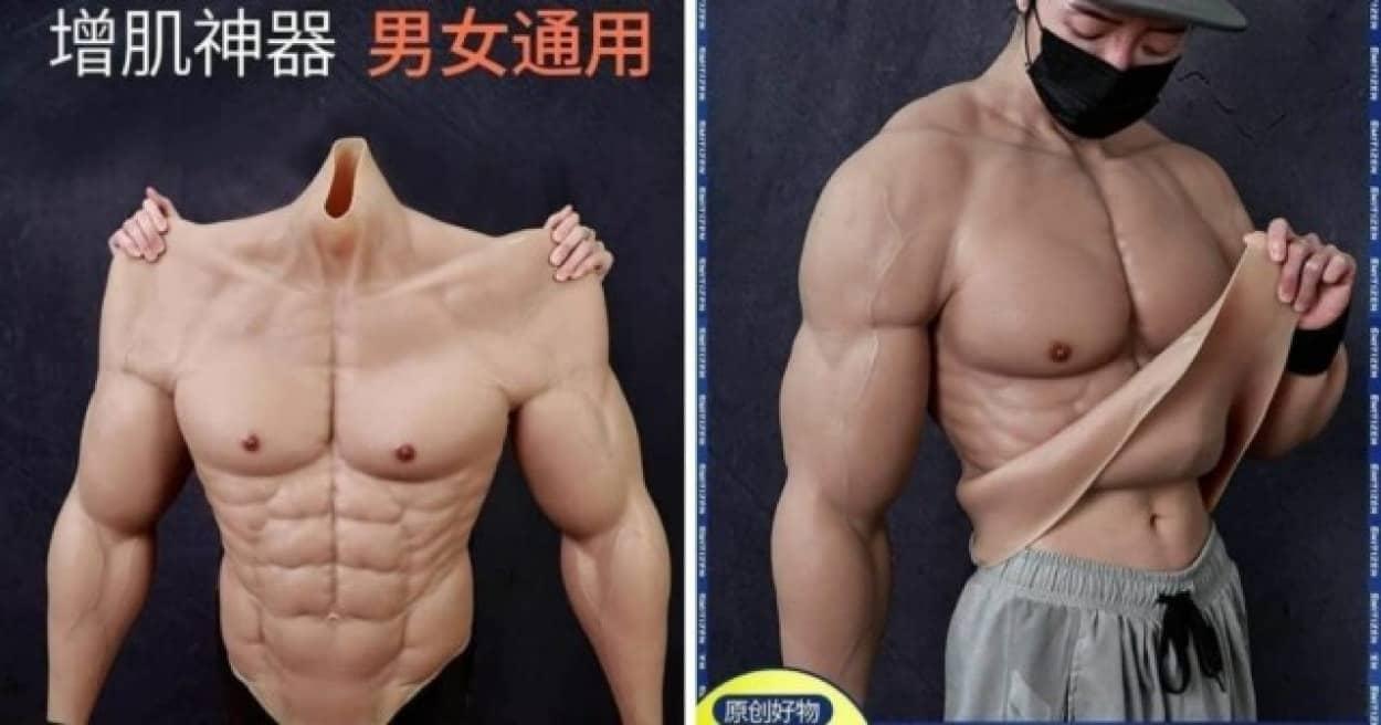 筋肉が一瞬にして身につくシリコン製マッスルスーツに話題沸騰