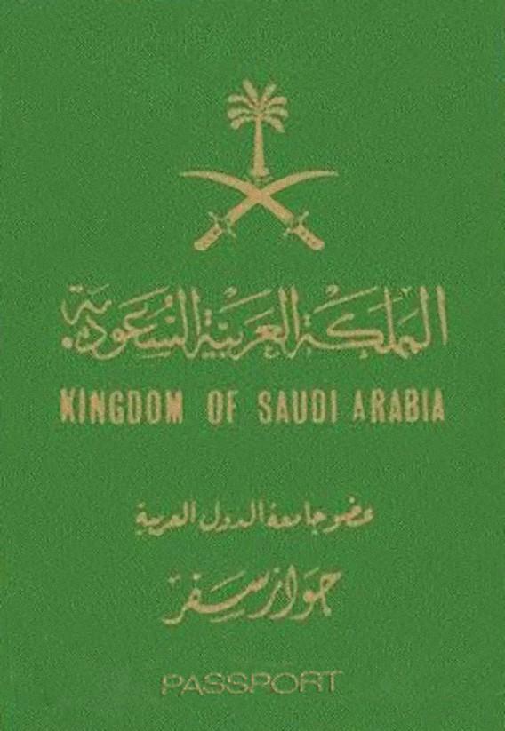 サウジアラビア_e