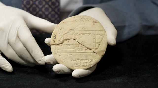 ピタゴラスよりも1000年早い。世界最古の幾何学の応用例が記された古代バビロニアの粘土板を発見(3700年前)