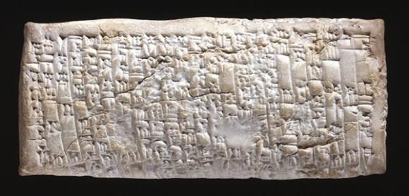 「ふざけんな!金返せ!」古代メソポタミアの粘土板に刻まれた文字の解読を行ったところ、顧客のクレームであることが判明