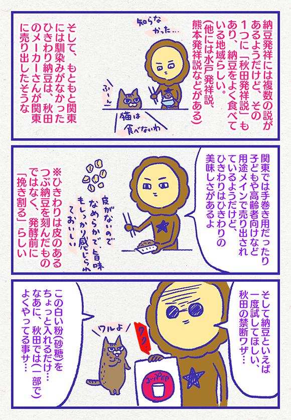 ib3803