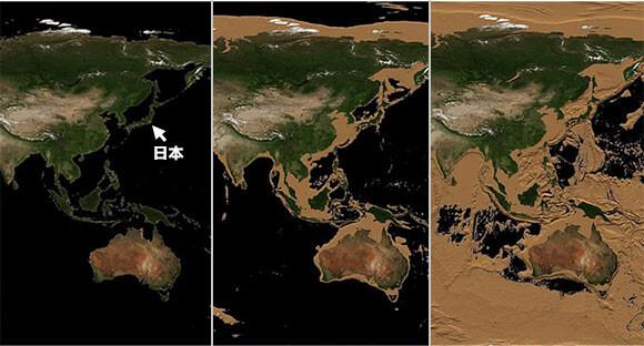 地球の海水が減っていくとどうなる?大陸シミュレーション動画(JAXA)