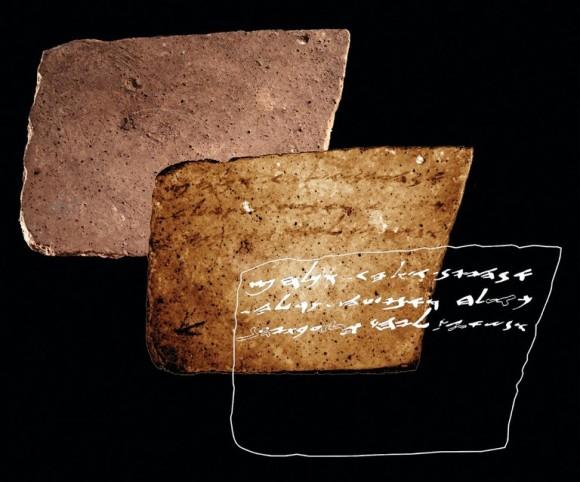 古代人の願い。2600年前の兵士の書簡が解析され、「もっとワインを送れ」と書かれていた(古代イスラエル)
