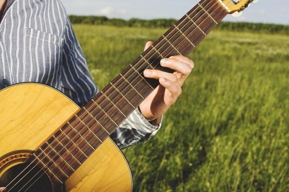 guitar-1911574_640_e