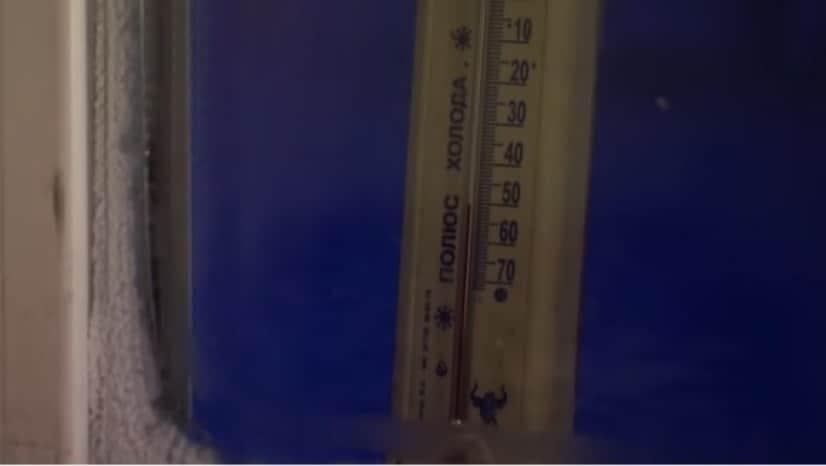temperature_e
