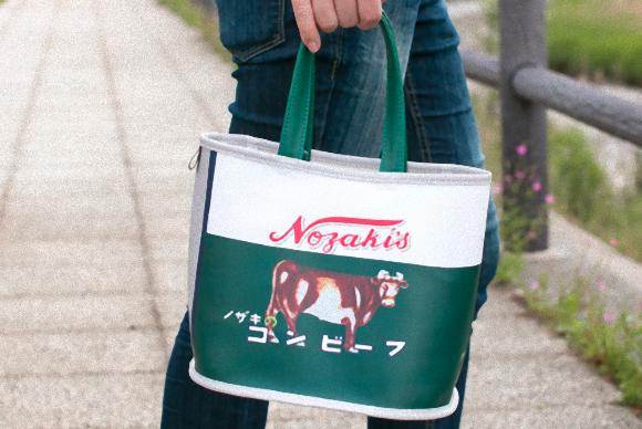 コンビーフ好き歓喜、野崎コンビーフ型トートバッグが販売中