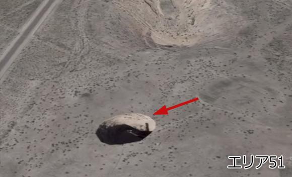 エリア51の地下に何があるのか?Google Earthで発見されたエリア51付近にある巨大な穴の正体は?
