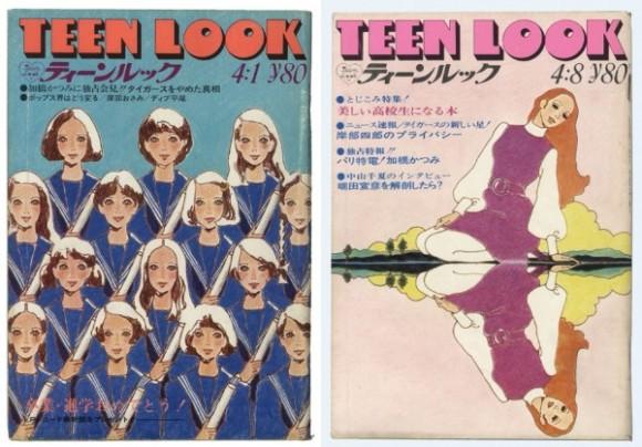 magazine7_e