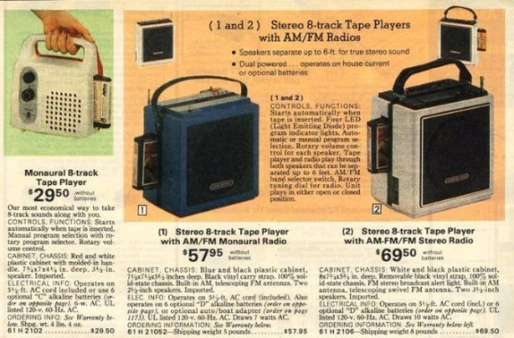 Eight Track Portable Music Player_e