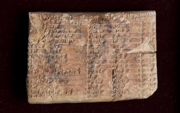 ヒッパルコスが最初じゃなかった。3700年前のバビロニアの粘土板に記されていた世界最古の三角法