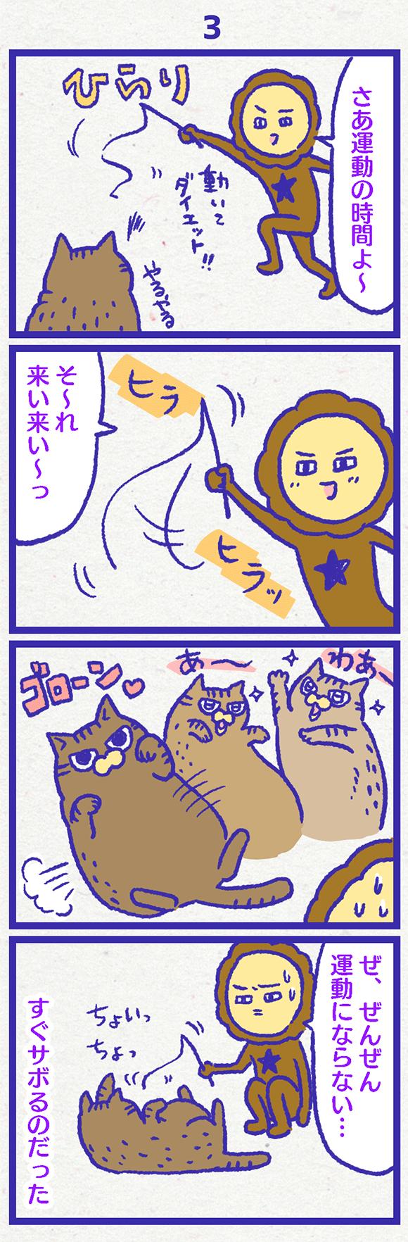 ib3903