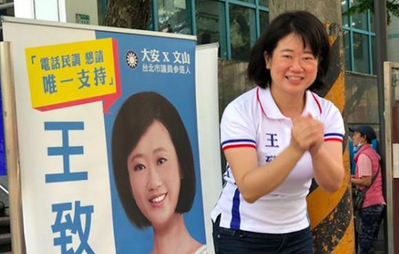 いじくりすぎだろ!本人と認識できない画像を選挙のポスターに使用した台湾の女性候補者、一周回ってネタになる