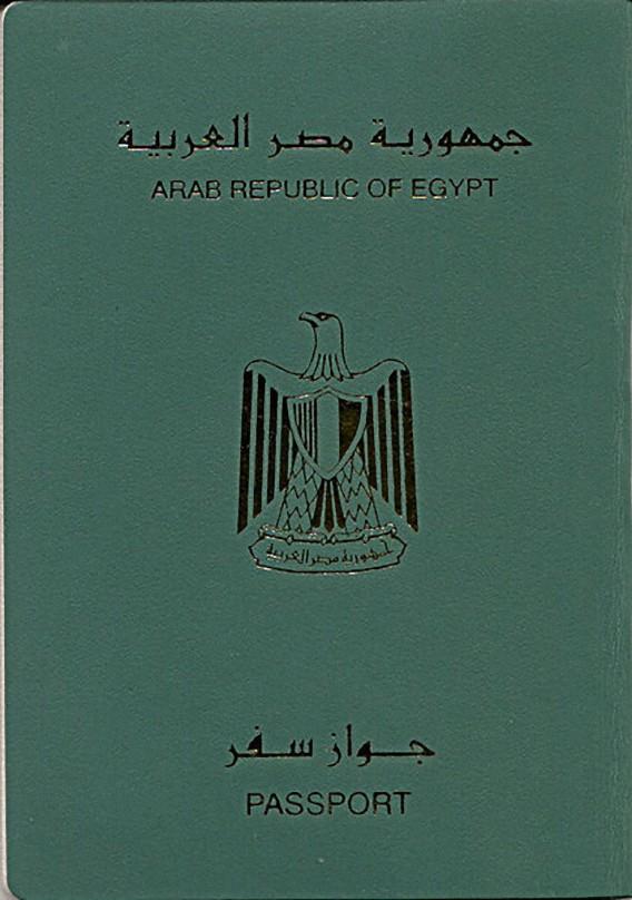 エジプト_e