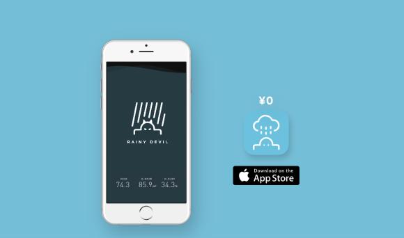 あなたは雨男?雨女?位置情報と気象データをもとに雨男 / 雨女指数を計測するiOSアプリ「rainy」