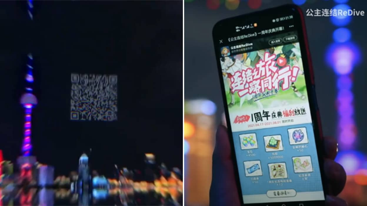 ドローンで夜空に描く巨大QRコード。プリンセスコネクト!Re:Diveのイベント