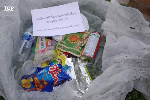 ポイ捨てしたゴミは、捨てた人の元に返却