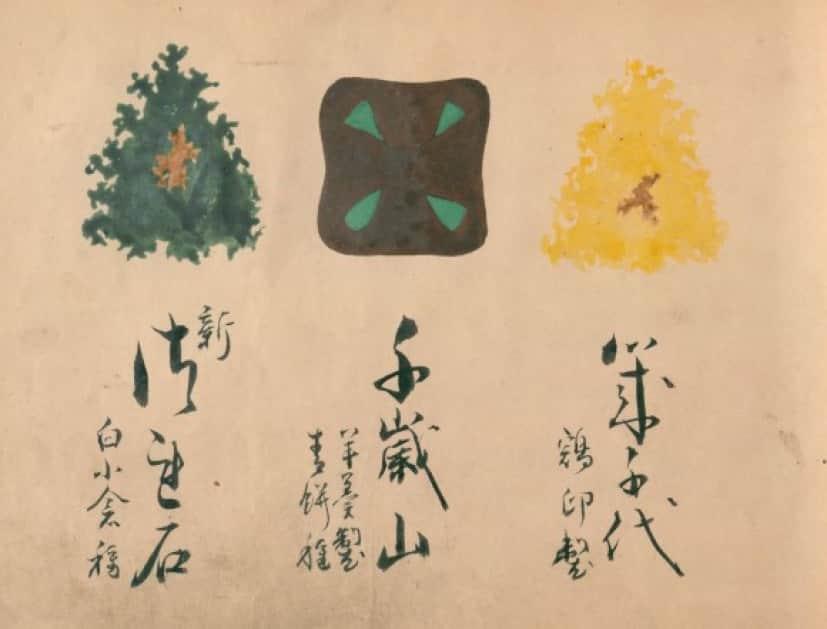 wagashi2