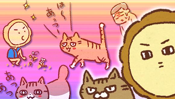 アレな生態系日常漫画「いぶかればいぶかろう」第25回:猫を多頭飼いしてるとコタツまわりが楽しい、他