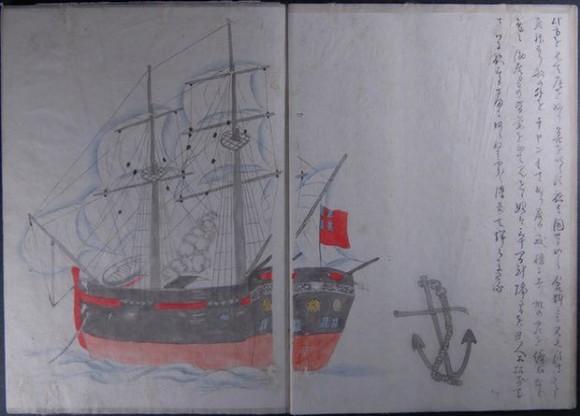 ペリー来航以前の江戸時代(1829年)、オーストラリアの船が日本に漂着していた。その船は囚人によって乗っ取られていた。