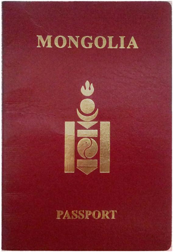 モンゴル_e