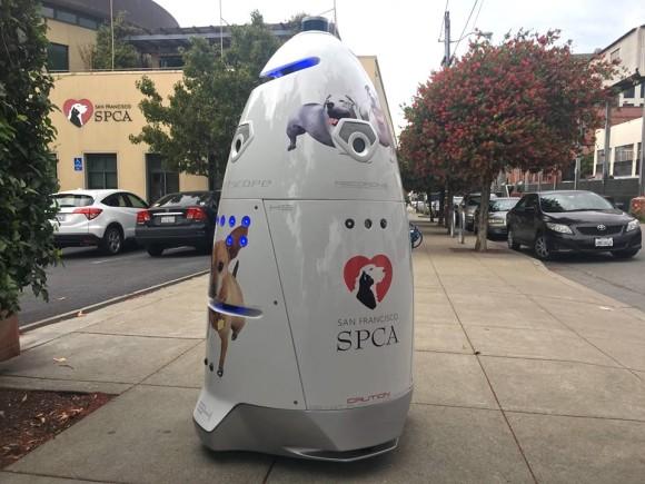 警備員として雇われていた自律型ロボットが首になる。その背後に隠された真相とは?(アメリカ)