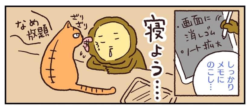 ibib15_04