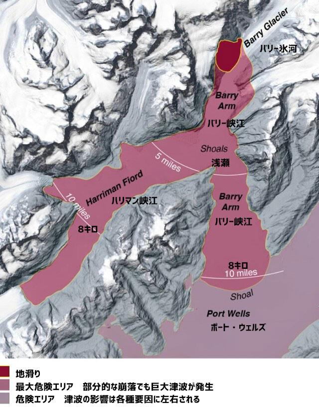 010-barry-glacier-3_e